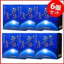 樂天商城 - 送料無料 元気無限の素(17g×30包)×6箱
