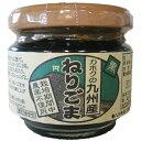 鹿北製油 ねりごま大 (黒)200g