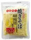 日麺 こだわり焼きそば(LL麺) 170g