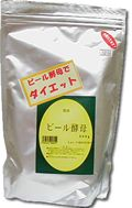 Dry beer yeast powder type for human (500g1 packaging) including tax! Great deals!