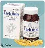 γ(ガンマ)−リノレン酸配合イッチノン 110粒入り