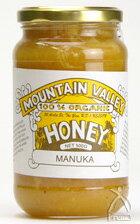 マヌーカ蜂蜜(マヌカ蜂蜜)500g (瓶入り)|マヌカはちみつ マヌカハニー はちみつ 蜂蜜 ハチミツ ギフト お歳暮 御歳暮 おせいぼ 結婚式 マヌカ 農薬不使用 天然 無添加 オーガニック ニュージーランド マヌーカ プチギフト