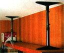 マグニチュード7 ML110(80〜110cm)茶色 2本組