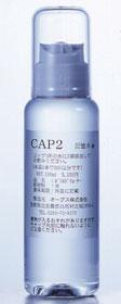 Alves CAP2 貯存水 (飲用水) 100 毫升
