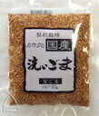 [the deer north oil manufacture] 50 g of domestic washing sesame Friday