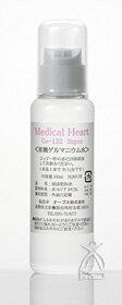 中醫的心閣 132 超級有機鍺水 (飲用水) 50 毫升