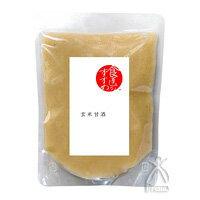【中美恵先生・マクロビ生活】玄米甘酒(250g)