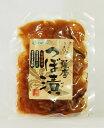 マルシマ つぼ漬(黒酢入り) 80g