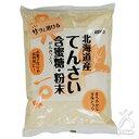 ムソー 北海道産・てんさい含蜜糖・粉末 500g