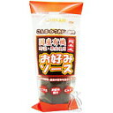 [] Hikari preference source Kansai wind, tube (300 g)