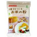 樂天商城 - 桜井 国産有機・お菓子をつくるお米の粉 250g