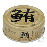 Ito food tuna ライトツナフレーク, dipping oil (80 g)