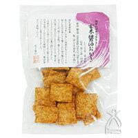 アリモト 召しませ日本・玄米醤油おかき 50g