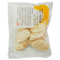 アリモト 召しませ日本・柚子米煎餅 60g 【夏季限定】