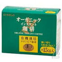 [ムソー] Dream organic instant coffee, 2 g of errand limit type *15
