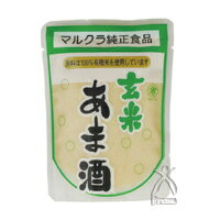 【ムソー】マルクラ 玄米あま酒(有機米使用) 250g