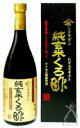 [オーサワジャパン] 720 ml of show organic unpolished rice くろ vinegar