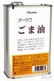 オーサワジャパン ごま油 930g