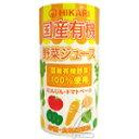 樂天商城 - ヒカリ 国産 有機野菜ジュース 125ml