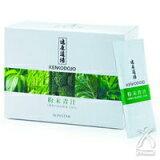 健康道場 粉末青汁 300g(10g×30袋)