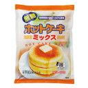 【オーサワジャパン】ホットケーキミックス(無糖) 400g