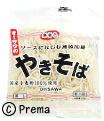 【オーサワジャパン】 オーサワのやきそば 150g