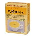 ショッピングスープ オーサワの八穀ポタージュ(粉末) 15g×5袋