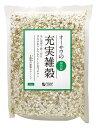 オーサワの充実雑穀(国内産) 1kg...