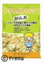 【オーサワジャパン】オーサワのポテトチップス(のりしお) 75g