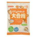 オーサワ みたけ食品 そのまま使える大豆粉 100g