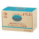 菱和園 農薬を使わずに育てたアッサムブレンド紅茶ティーバッグ 40g(2g×20P)