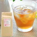【あす楽】プレマシャンティ 有機 三年番茶 お徳用(500g)