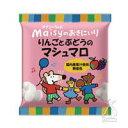 創健社 5袋セット メイシー リンゴとブドウノ マシュマロ(35.2g)