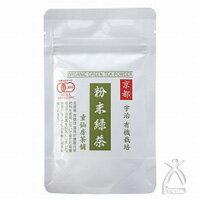 創健社 童仙房茶舗 宇治有機粉末緑茶(30g)の商品画像