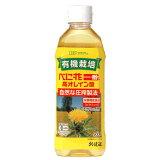 創健社 有機栽培べに花高オレインペット(500g)【歳末セール】