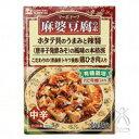 創健社 麻婆豆腐の素(180g)