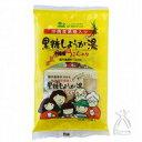 創健社 うこん入黒糖しょうが湯(20g × 5)