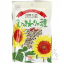 [Sokensha] Kind (110 g) of the natural nut sunflower