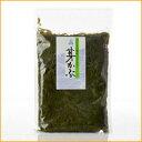 淡路島産 めかぶ(300g)(タツミ) 芽かぶのスープ(お味噌汁)や芽かぶの酢の物などにしても美味しい国産の淡路島産の芽かぶです。[めかぶ 国産]