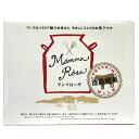 IL ROSA(イルローザ)/徳島銘菓 マンマローザ(8個)...