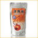 淡路島玉ねぎスープ(24杯分・120g)(淡路島たまねぎ100%使用)[たまねぎスープ 淡路島 国産たまねぎスープ]