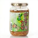 焼玉ねぎなめ茸(350g)(淡路産玉ねぎ100%使用)