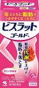 【第2類医薬品】小林製薬 ビスラットゴールドb 280錠[ビタミン剤] (応)