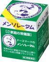 【第3類医薬品】ロート メンソレータム 軟膏c【お1人様5個...