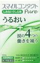 【第3類医薬品】スマイルコンタクトピュア 12mL[スマイル...