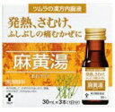 【第2類医薬品】ツムラ漢方内服液 麻黄湯30ml×3本[麻黄...