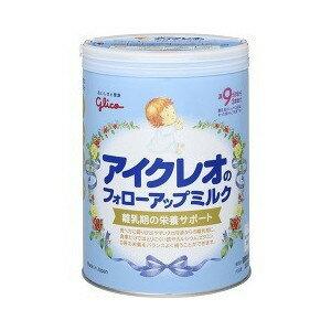 アイクレオのフォローアップミルク820g[アイクレオベビーミルク]