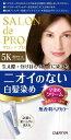 【応援特価!!】サロンドプロ無香料ヘアカラー 5K80g