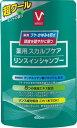 Vセレクト 薬用スカルプシャンプー超クール詰め替え 400ml[シャンプー] (毎)
