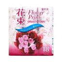 丸富製紙 プリント花束 ピンク フローラルの香り18Rダブル